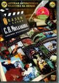 """""""PopPixie. Выпуск 2. Серии 8-14 DVD"""" купить и смотреть видео ..."""