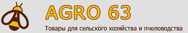 "<b>Миска</b>""Следопыт-эконом"" метал. <b>d 16</b> см, 400 мл"