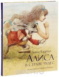 Алиса в <b>Стране чудес</b> | Кэрролл Льюис | Иллюстрации, Алиса в ...