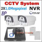 Best outdoor video surveillance system