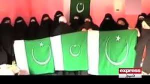 پاکستانی جھنڈا لہرانے پر دخترانِ مِلت تنظیم کی بانی اور کُل جماعتی حریت کانفرنس کی سرکردہ رہنما محترمہ آسیہ اندرابی کیخلاف غداری کا مقدمہ درج