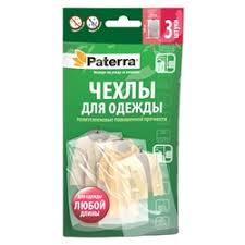<b>Чехлы</b> для хранения <b>одежды</b> Paterra — купить на Яндекс.Маркете
