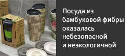 Несокрушимая сила <b>гранита</b>. ТМ <b>Kukmara</b> представляет ...