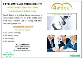flexible internships part full time jobs 4work are you self motivated and looking for flexibility 4work is at the moment looking for candidates to join the team you can more information about