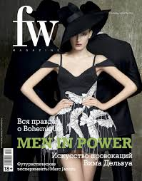 FW Magazine Tyumen №4 by FW Magazine - issuu