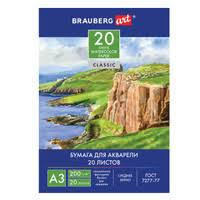 Бумага для рисования <b>Brauberg</b> купить в интернет-магазине ...