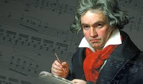 """Билеты на концерт """"<b>Шедевры великих композиторов</b>. Бетховен ..."""