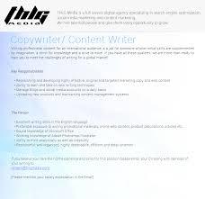 copywriter content writer job vacancy in sri lanka copywriter content writer