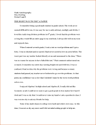 sample autobiography college admissions essay resume pdf sample autobiography college admissions essay college application essay writing editing services autobiography about yourself essays college