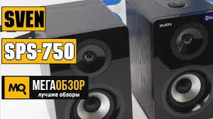 <b>SVEN SPS</b>-750 обзор акустики 2.0 - YouTube