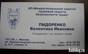 В мае украинцы будут отдыхать 13 дней - Цензор.НЕТ 5102