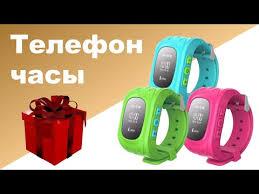 Обзор <b>детские умные часы Prolike</b> от Фотосклад.ру - YouTube