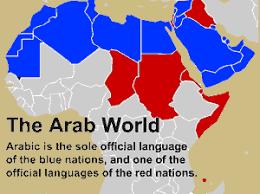 「Arab world word」の画像検索結果