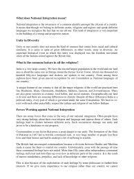 national integration essay essay on national integration in otobakimbeylikduzucom