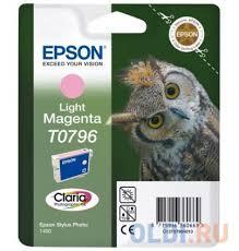 <b>Картридж</b> Epson C13T07964010 светло-пурпурный (<b>light</b> magenta ...