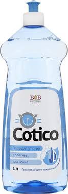 "<b>Вода для утюгов</b> ""<b>Cotico</b>"", 1 л 300469, код 4650058300469. 11 ..."