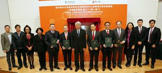 asia pacific business research centre unveiling ceremony a group photo of rector shu guang zhang vice rector kong fanqing executive associate