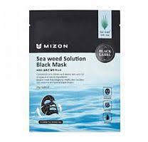 <b>Тканевая маска с огурцом</b> 3W Clinic Fresh Mask Sheet (23 мл ...