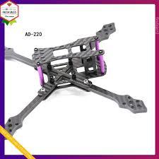 <b>TCMMRC 5 Inch Drone</b> Frame AC-220 Wheelbase220mm 6mm Arm ...