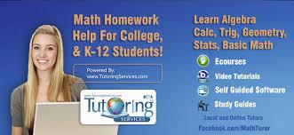 algeba tutors  homework help  study guides  books  local or online