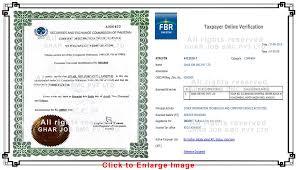 st govt regd online jobs providing company ghar job s first government registered online jobs providing company