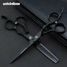 "<b>univinlions</b> cape gift 5.5 <b>6.0</b>"" pattern <b>hair scissors</b> hairdresser ..."