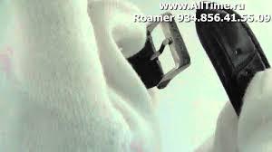 <b>Мужские</b> наручные швейцарские <b>часы Roamer 934.856.41.55.09</b> ...