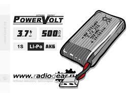 <b>Аккумулятор</b> для квадрокоптера PowerVolt 500 mAh <b>3.7</b>v