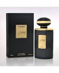 <b>Al Haramain Perfumes</b> Online Shop   World Best Fragrances