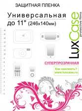 Защитные <b>пленки</b> для планшетов <b>Luxcase</b> – купить <b>защитную</b> ...