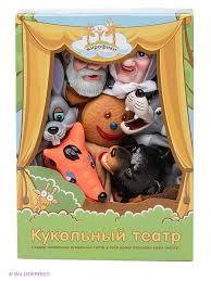 <b>Кукольный Театр</b> 'Колобок' от <b>Жирафики</b> по цене 810 руб ...
