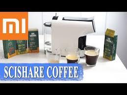Купить Капсульная <b>кофемашина Xiaomi Scishare</b> Coffee Machine ...