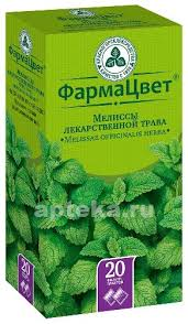 <b>Мелиссы Трава</b> цена в Омске от 48.20 руб., купить <b>Мелиссы</b> ...