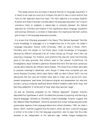 comparative essay comparing krashen and chomskys approaches on lan  this essay serves as a summary of several theories on language acquisition