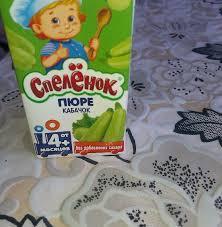 <b>Пюре кабачок спеленок 125г</b> – купить в Климовске, цена 13 руб ...