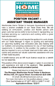 assistant trade manager a job jobs dalby herald