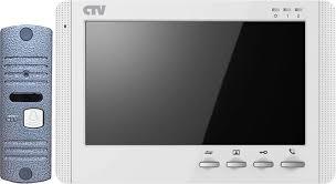 <b>Комплект видеодомофона CTV-DP1704MD</b> (<b>белый</b>)
