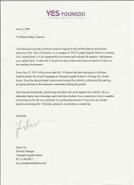 format of reference letter from teacher sample letter of professional teaching portfolio ell letter of reference