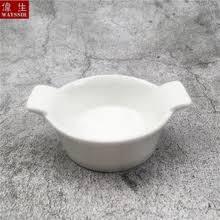 купите porcelain <b>sauce</b> dish <b>white</b> с бесплатной доставкой на ...