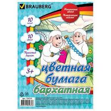 <b>Цветная</b> бумага бархат. А5 10л. 10цв. Овечки <b>Brauberg</b>, , 124725 ...