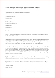 job application letter example ledger paper business letter example job application