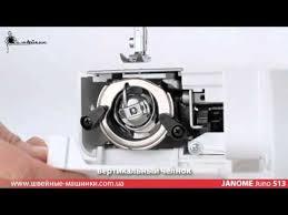 Электромеханическая швейная машина <b>Janome Juno 513</b> ...