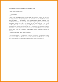 resignation letter as a teacher blank budget sheet resignation letter as a teacher how to write a teacher resignation letter to principal vxwgkprs