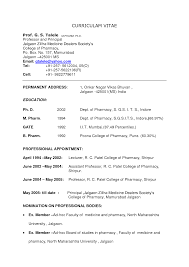 biodata format office assistant resume pdf biodata format office assistant experience letter for office assistant semiofficecom company resume form ubazo it all
