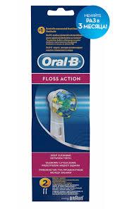 Купить Сменные <b>насадки для электрических</b> зубных щеток ORAL ...