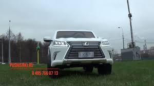 Купить <b>детский электромобиль</b> Lexus LX570 4WD MP3 - DK ...