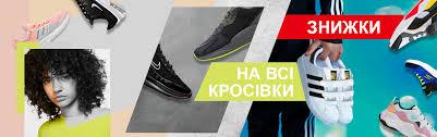 Женская обувь <b>ECCO</b> (Экко) повседневного (casual) стиля ...