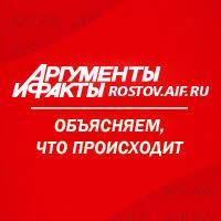 Вышла в свет Шолоховская <b>энциклопедия</b> | КУЛЬТУРА: События ...