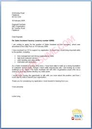 best photos of s assistant cover letter retail s new medical assistant cover letter retail s