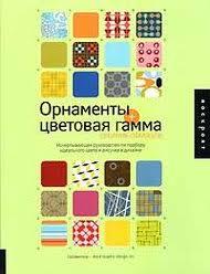 Прочие книги Астрель СПб — купить на Яндекс.Маркете